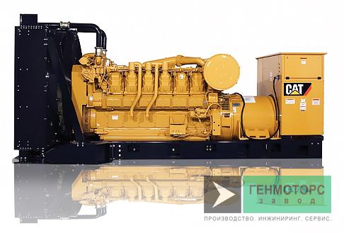 Дизельный генератор (электростанция) Caterpillar 3512 920 кВт
