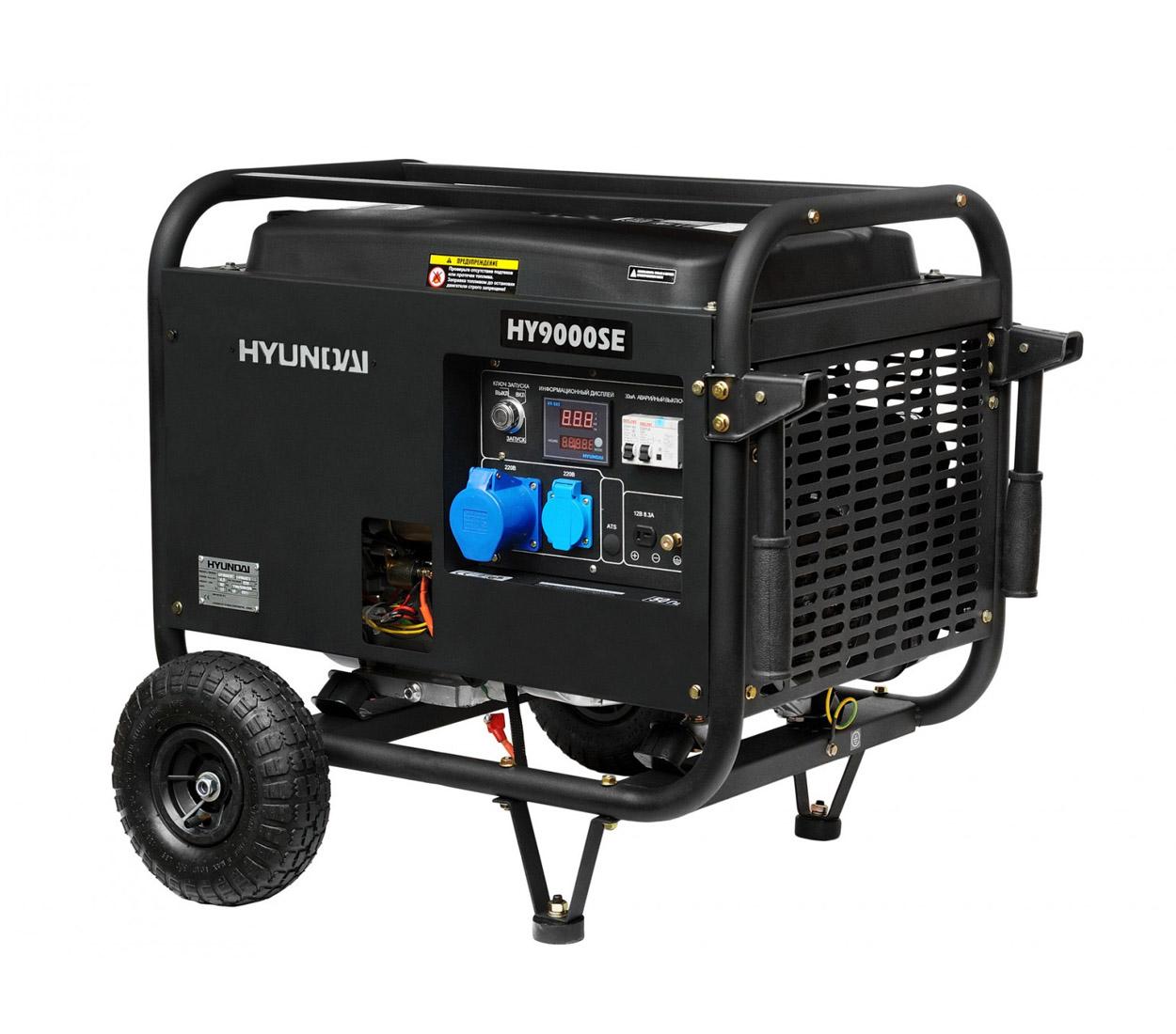 Бензиновый генератор (Бензогенератор) HYUNDAI HY 9000SE