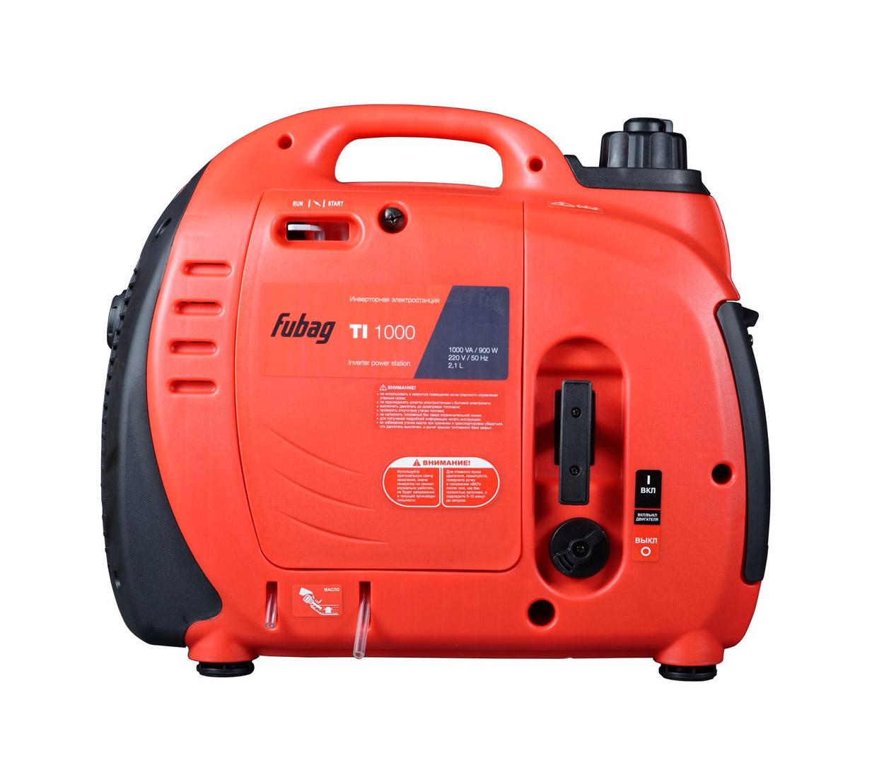 Бензиновый генератор (Бензогенератор) FUBAG TI 1000