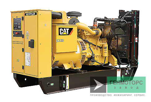 Дизельный генератор (электростанция) Caterpillar DE275E0