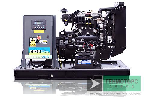 Дизельный генератор (электростанция) AKSA AP11