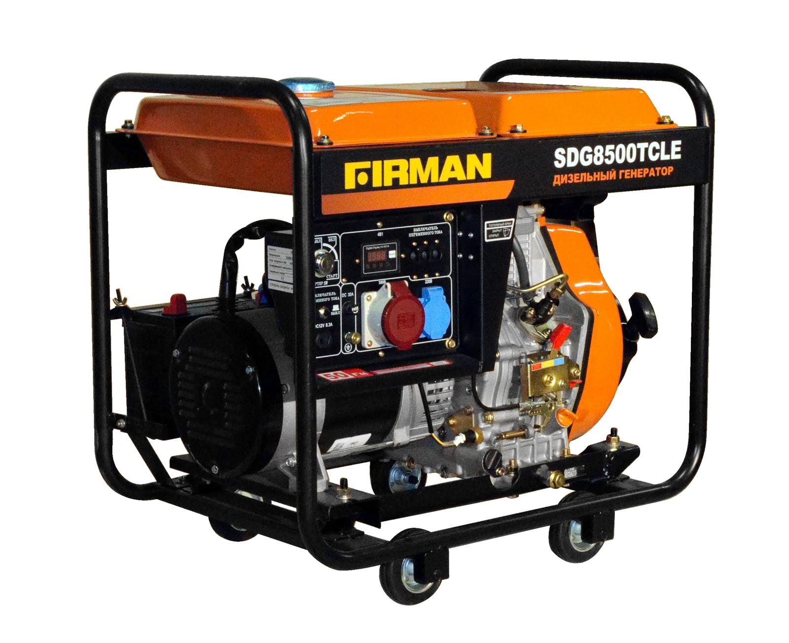Дизельный генератор (электростанция) Firman SDG8500TCLE
