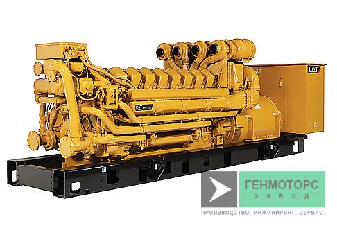 Дизельный генератор (электростанция) Caterpillar C175-16 2260 кВт