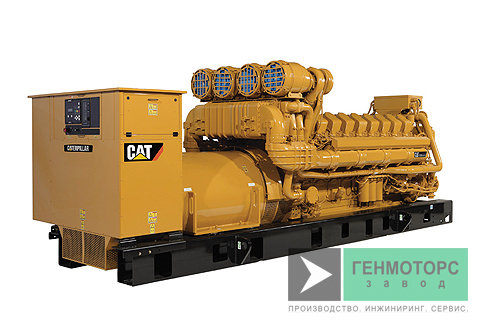 Дизельный генератор (электростанция) Caterpillar C175-16 2180 кВт
