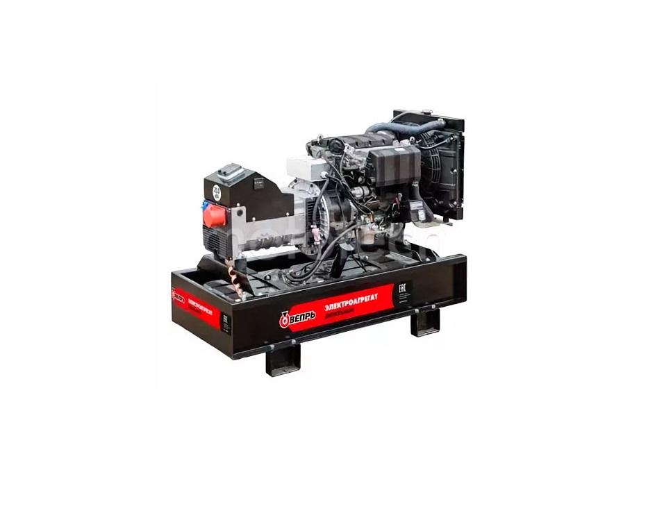 Дизельный генератор (электростанция) ВЕПРЬ АДА 31,5-Т400 РЛ2