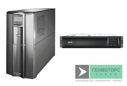 Источник бесперебойного питания APC Smart-UPS 3000 ВА