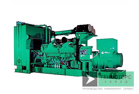 Дизельный генератор (электростанция) Cummins C2500D5A