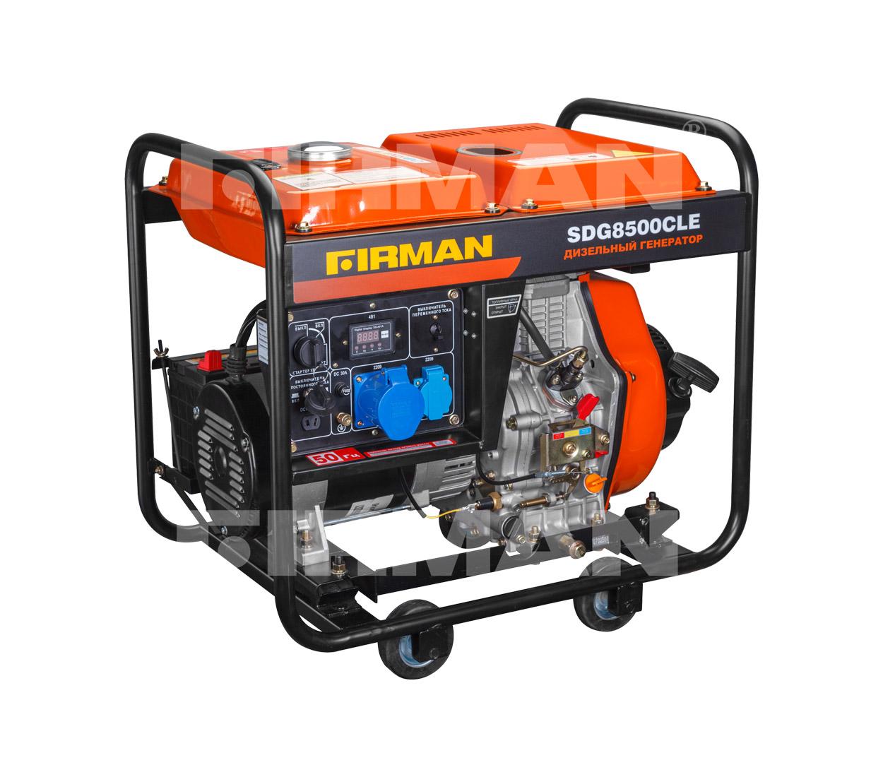 Дизельный генератор (электростанция) Firman SDG8500CLE