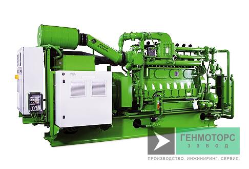 Газопоршневая электростанция (ГПУ) GE Jenbacher J208