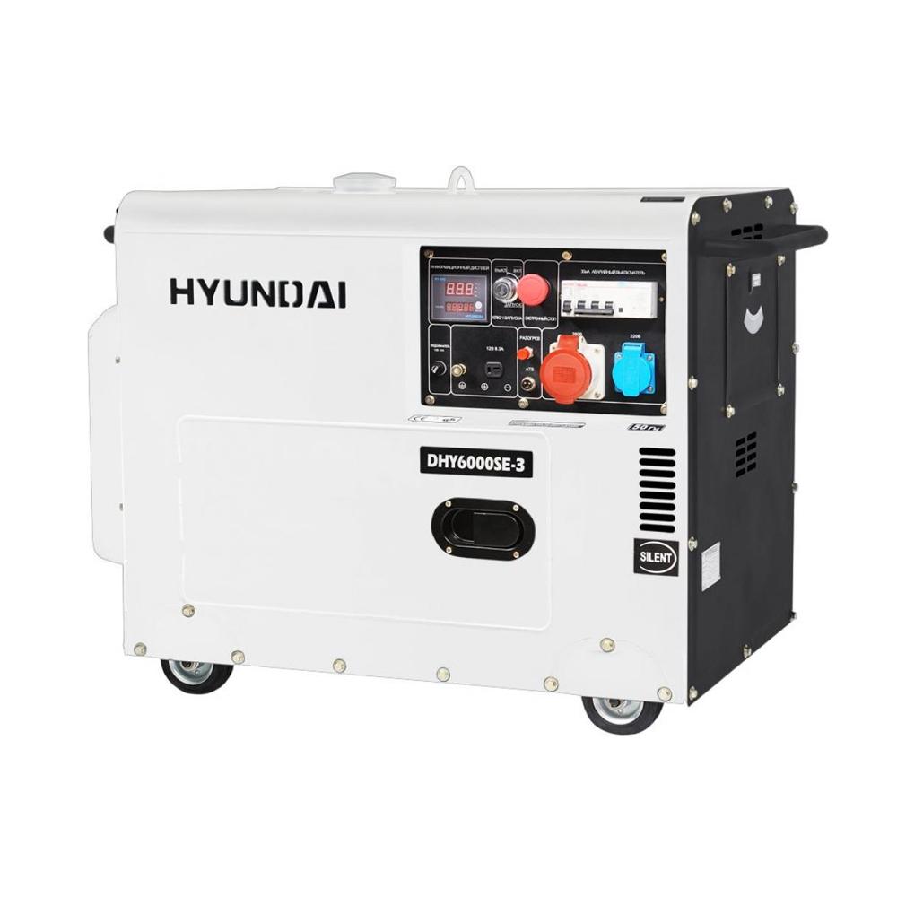 Дизельный генератор (электростанция) Hyundai DHY 6000SE-3