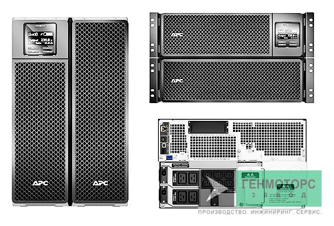 Источник бесперебойного питания APC Smart-UPS SRT 8000 ВА