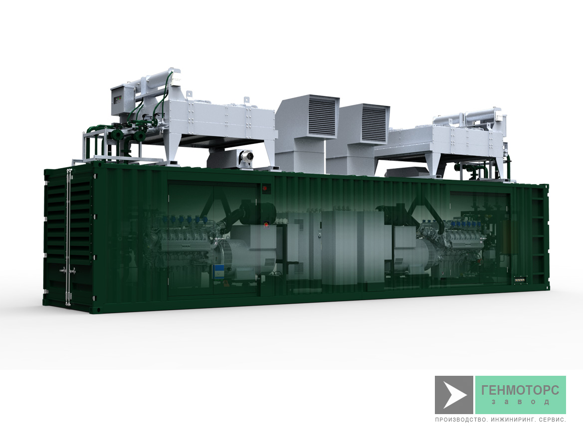 Газопоршневая электростанция (ГПУ) PowerLink GE150-NG