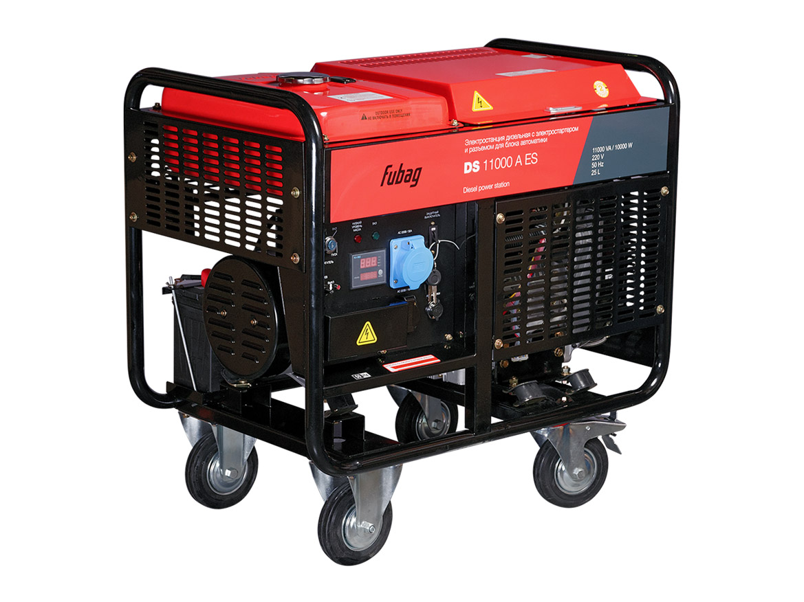 Дизельный генератор (электростанция) FUBAG DS 11000 A ES