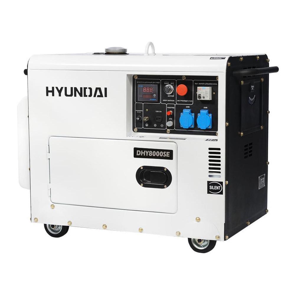 Дизельный генератор (электростанция) Hyundai DHY 8000SE