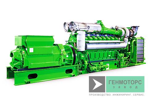 Газопоршневая электростанция (ГПУ) GE Jenbacher J616 2435 кВт