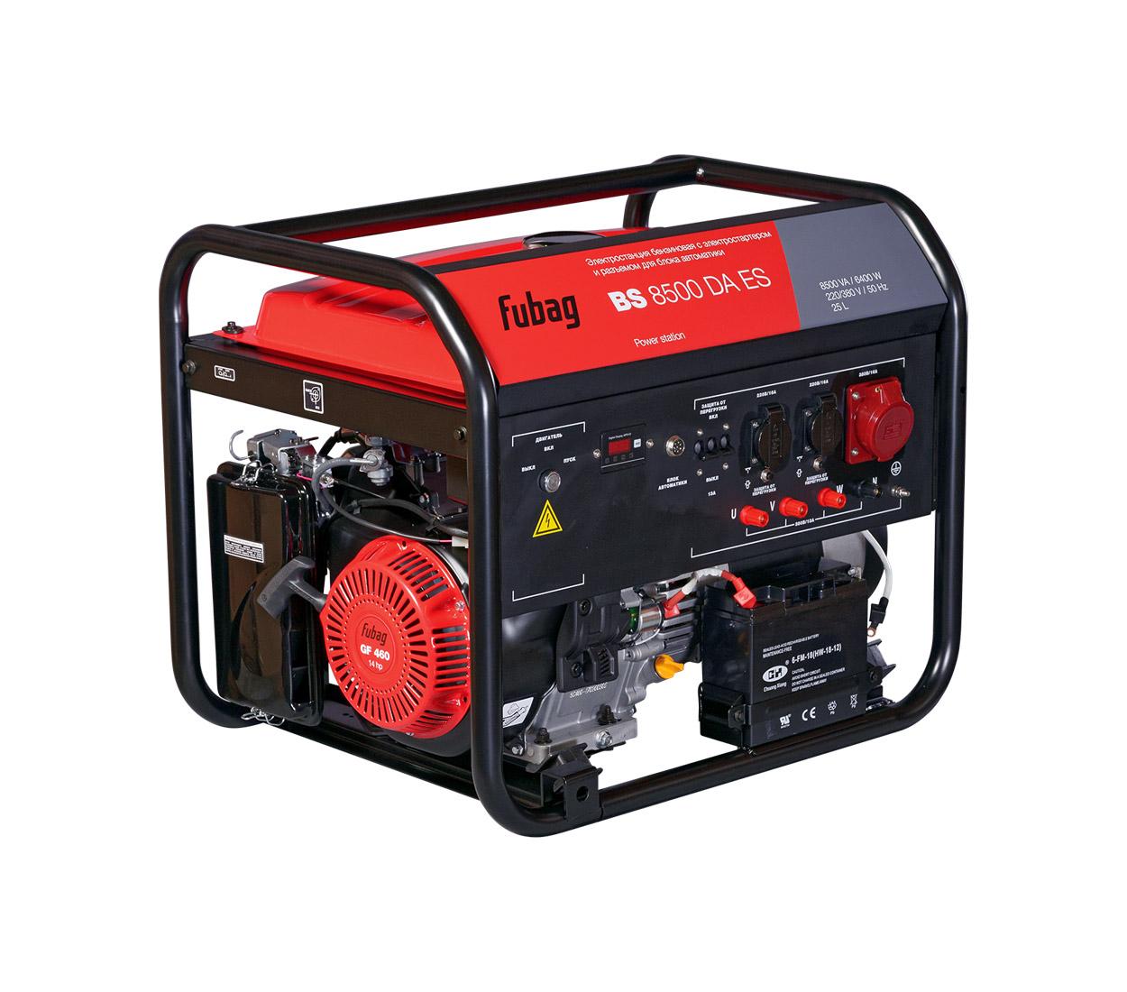 Бензиновый генератор (Бензогенератор) FUBAG BS 8500 DA ES