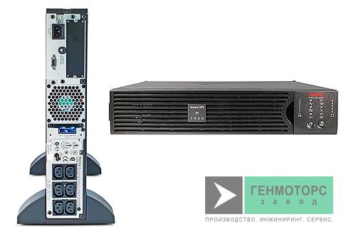 Источник бесперебойного питания APC Smart-UPS RT 1000 ВА