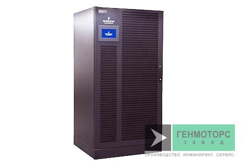 Источник бесперебойного питания Emerson Liebert 80-eXL 500 кВт
