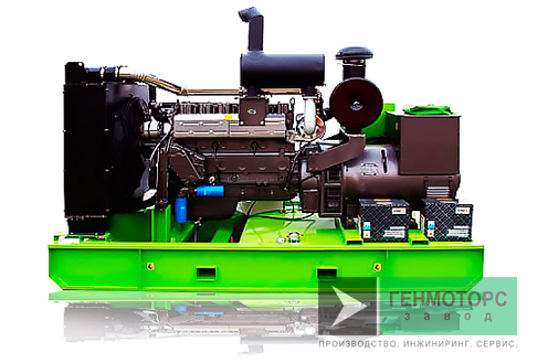 Дизельный генератор (электростанция) АД-80-Т400