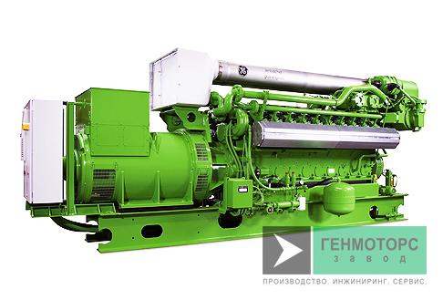 Газопоршневая электростанция (ГПУ) GE Jenbacher J320