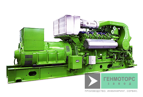 Газопоршневая электростанция (ГПУ) GE Jenbacher J416