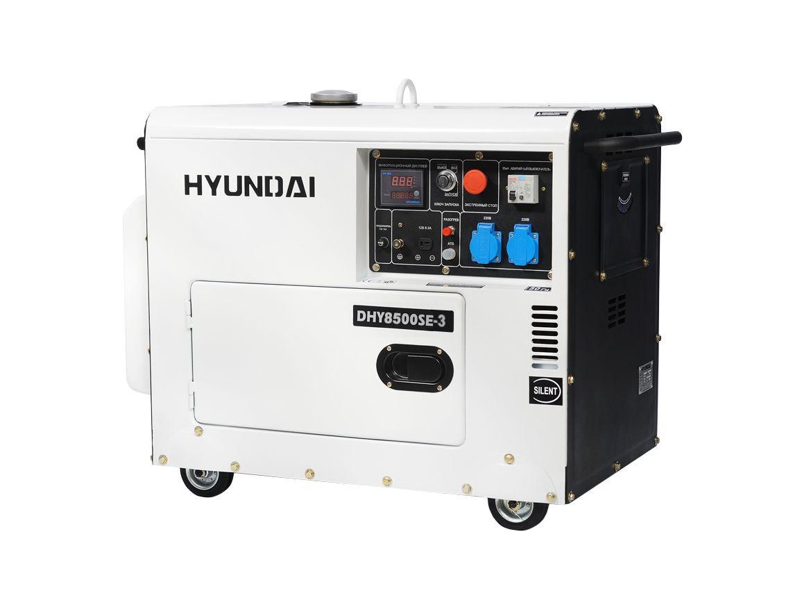 Дизельный генератор (электростанция) Hyundai DHY 8500SE-3