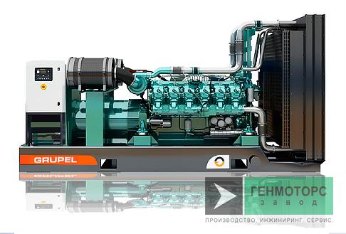 Дизельный генератор (электростанция) G880BDGR Grupel