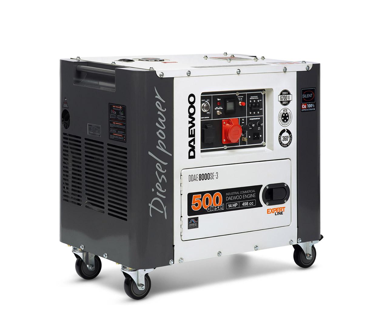 Дизельный генератор (электростанция) DAEWOO DDAE 8000SE-3