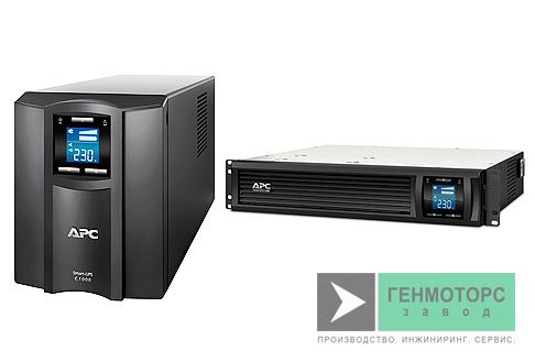 Источник бесперебойного питания APC Smart-UPS C 1500 ВА
