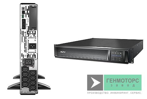 Источник бесперебойного питания APC Smart-UPS SMX3000RMHV2U