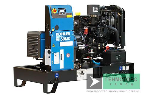 Дизельный генератор (электростанция) SDMO T12KM