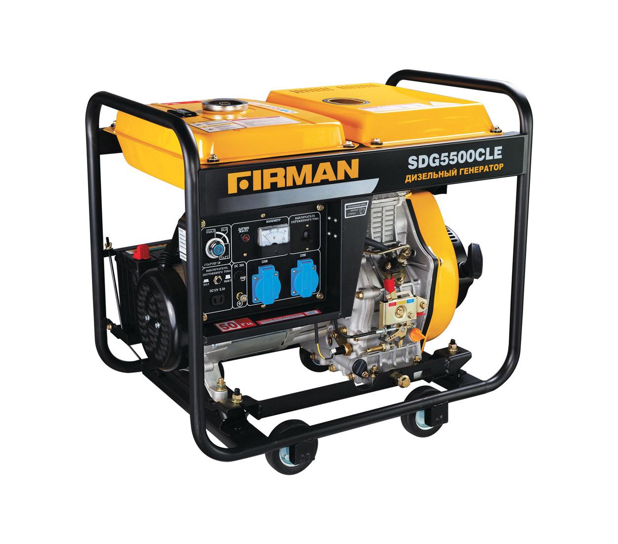 Дизельный генератор (электростанция) Firman SDG5500CLE
