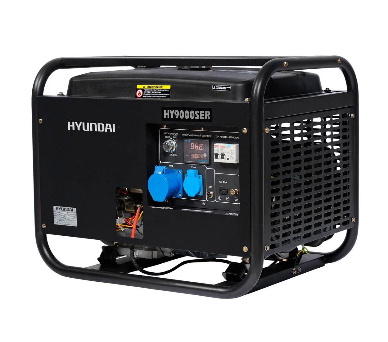 Бензиновый генератор (Бензогенератор) HYUNDAI HY 9000SER
