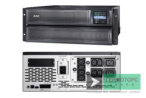 Источник бесперебойного питания APC Smart-UPS X 3000 ВА
