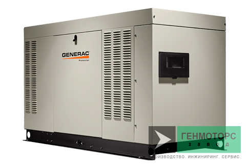 Газопоршневая электростанция (ГПУ) Generac RG 027