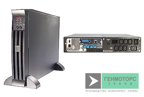 Источник бесперебойного питания APC Smart-UPS XL Modular 1500 ВА