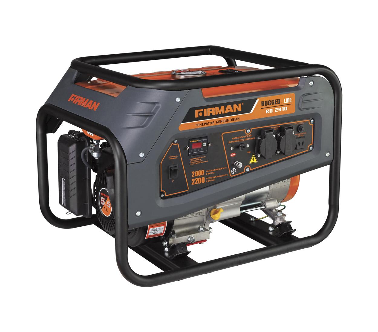 Бензиновый генератор (Бензогенератор) Firman RD2910