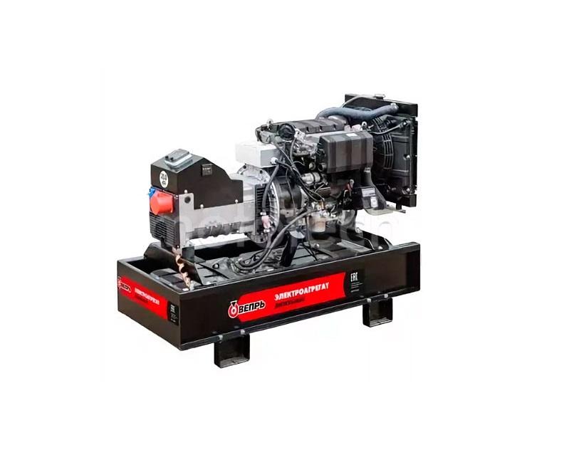 Дизельный генератор (электростанция) ВЕПРЬ АДА 20-230 РЯ2