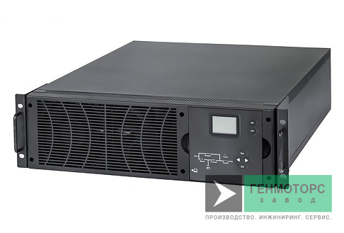 Источник бесперебойного питания Makelsan Power Pack SE-RT 10 kVA